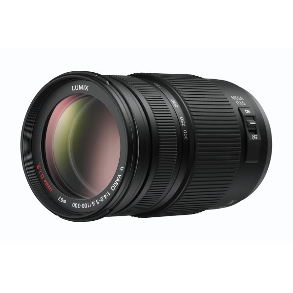 Telephoto Zoom Lens 45-175mm F4.0 Aperture POWER O.I.S.