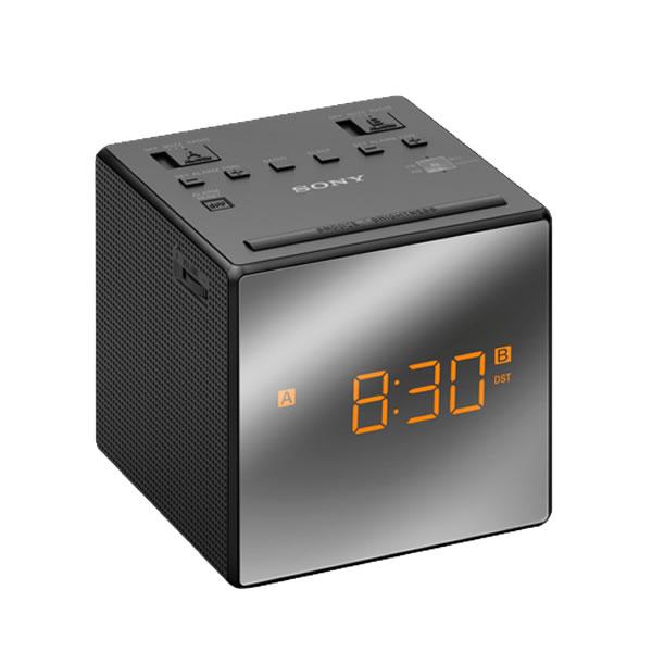 'Cube' Radio Alarm Clock FM/AM Tuner Dual Alarm Black